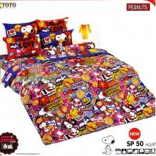 ชุดเครื่องนอนสนูปี้ หรือสนู๊ปปี้ Snoopy TOTO ผ้าปูที่นอน ผ้านวม ลิขสิทธิ์แท้โตโต้ SP50
