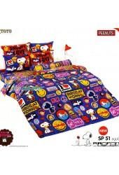ชุดเครื่องนอนสนูปี้ หรือสนู๊ปปี้ Snoopy TOTO ผ้าปูที่นอน ผ้านวม ลิขสิทธิ์แท้โตโต้ SP51