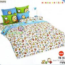 ชุดเครื่องนอนมินนาโนะ ตาโบ Minna No Tabo TOTO ผ้าปูที่นอน ผ้านวม ลิขสิทธิ์แท้โตโต้ TB15