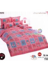 ชุดเครื่องนอนลิตเติ้ลทวินสตาร์ Little Twin Stars TOTO ผ้าปูที่นอน ผ้านวม ลิขสิทธิ์แท้โตโต้ TS14