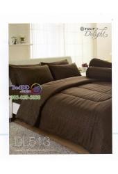 ชุดเครื่องนอนพิมพ์ลายกราฟฟิคสีน้ำตาล Tulip Delight ผ้าปูที่นอน ผ้านวมทิวลิป ดีไลท์ DL513