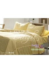 ชุดเครื่องนอนพิมพ์ลายสีเหลือง Tulip Delight ผ้าปูที่นอน ผ้านวมทิวลิป ดีไลท์ DL514