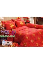 ชุดเครื่องนอน Cotton 100% ลายสโมสรทีมแมนยู แมนเชสเตอร์ ชุดเครื่องนอน Manchester United Tulip ผ้าปูที่นอน ผ้านวมทิวลิป CM002