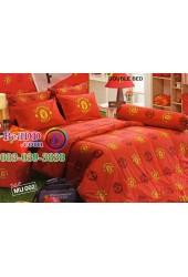 ชุดเครื่องนอนลายสโมสรทีมแมนยู แมนเชสเตอร์ ชุดเครื่องนอน Manchester United Tulip ผ้าปูที่นอน ผ้านวมทิวลิป MU002